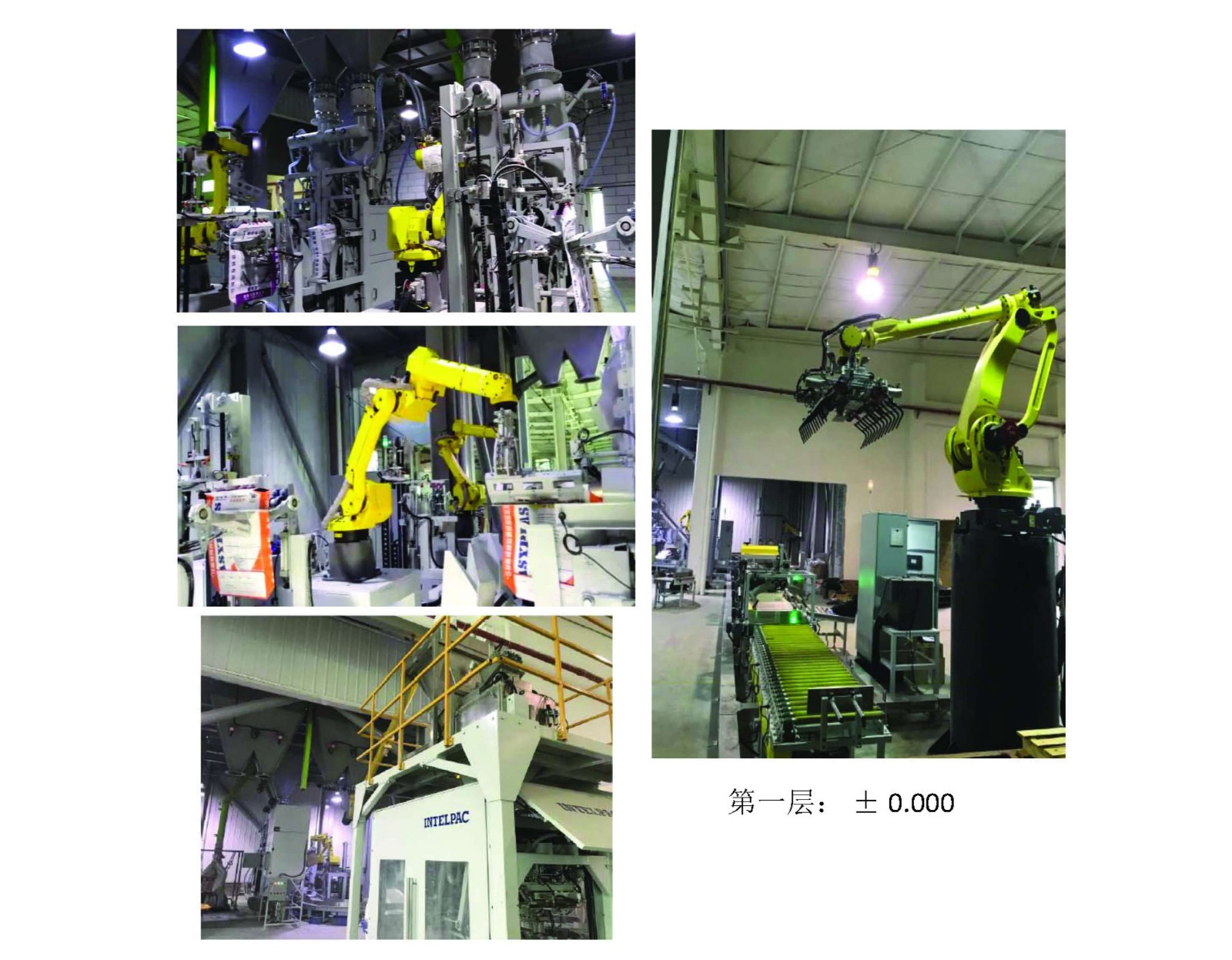 抗裂砂浆生产设备——搬运.jpg