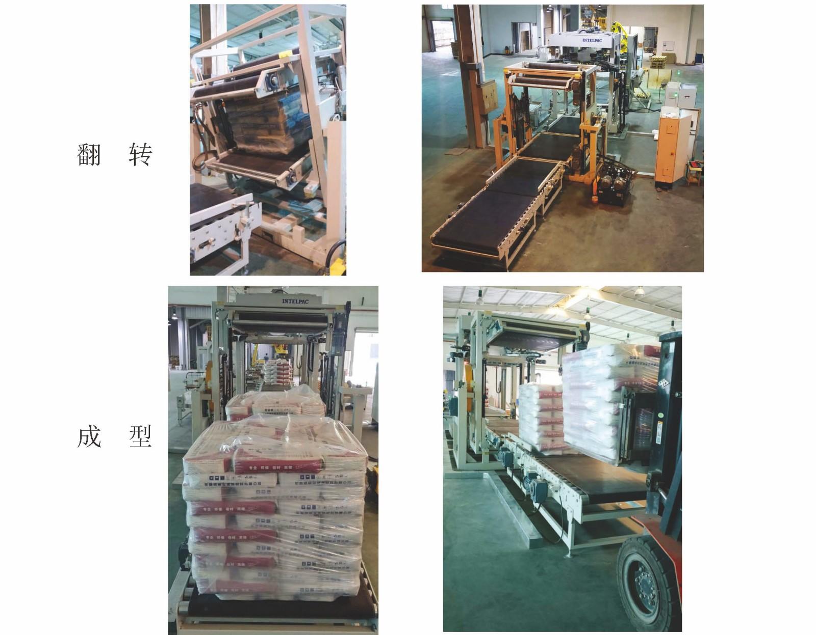 抗裂砂浆生产设备——自动输送.jpg